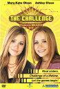 【送料無料】ザ・チャレンジ/メアリー=ケイト・オルセン,アシュレー・オルセン[DVD]【返品種別A】