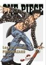 """【送料無料】ONE PIECE Log Collection """"PUNK HAZARD""""/アニメーション[DVD]【返品種別A】"""