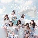乐天商城 - [期間限定][限定盤]Blue Sky Blue(期間生産限定盤)/Flower[CD]【返品種別A】