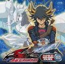 遊☆戯☆王5D's SOUND DUEL3/TVサントラ[CD]【返品種別A】