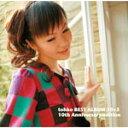 tohko BEST ALBUM 10+5 10th Anniversary edition/トーコ[HQCD]【返品種別A】