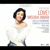 【送料無料】LOVE!MISORA HIBARI JAZZ&STANDARD COMPLETE COLLECTION1955-1966/美空ひばり[CD]【返品種別A】