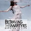 艺人名: B - BREATHE IN LIFE/ビトレイング・ザ・マーターズ[CD]【返品種別A】