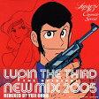 【送料無料】LUPIN THE THIRD THE ORIGINAL-NEW MIX 2005-ルパン三世クロニクル SPECIAL/大野雄二[CD]【返品種別A】