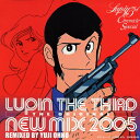 LUPIN THE THIRD THE ORIGINAL-NEW MIX 2005-ルパン三世クロニクル SPECIAL/大野雄二[CD]【返品種別A】