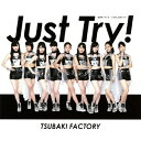 初恋サンライズ/Just Try!/うるわしのカメリア(通常盤B)/つばきファクトリー[CD]【返品種別A】