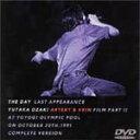 【送料無料】約束の日 LAST APPEARANCE 完全版/尾崎豊[DVD]【返品種別A】