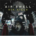 艺人名: A行 - SIX KILLS/AIR SWELL[CD]【返品種別A】