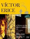 ビクトル・エリセ Blu-ray BOX 監督デビュー50周年記念(初回限定生産)/ビクトル・エリセ