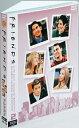 フレンズIV〈フォース〉 セット2/ジェニファー・アニストン[DVD]【返品種別A】