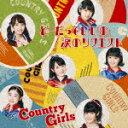Idol Name: Ka Line - [枚数限定][限定盤]どーだっていいの/涙のリクエスト(初回生産限定盤B)/カントリー・ガールズ[CD+DVD]【返品種別A】