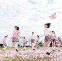 [枚数限定][限定盤]桜の木になろう(初回限定盤/Type-A)/AKB48[CD+DVD]【返品種別A】