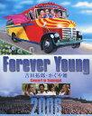 【送料無料】Forever Young 吉田拓郎・かぐや姫 Concert in つま恋2006/吉田拓郎・かぐや姫[Blu-ray]【返品種別A】