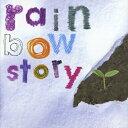Artist Name: Ra Line - rainbow story/ロクセンチ[CD]【返品種別A】