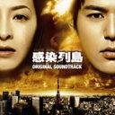 感染列島 ORIGINAL SOUNDTRACK/安川午朗[CD]