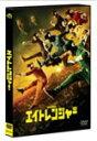 【送料無料】エイトレンジャー 通常版 DVD/関ジャニ∞(エイト),ベッキー,舘ひろし[DVD]【返品種別A】