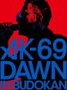【送料無料】[限定版]DAWN in BUDOKAN(初回盤)/AK-69[Blu-ray]【返品種別A】