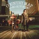 艺人名: A行 - 【送料無料】Country Map/オーノキヨフミ[CD]【返品種別A】