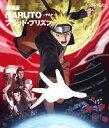 【送料無料】劇場版NARUTO-ナルト- ブラッド・プリズン/アニメーション[Blu-ray]【返品種別A】