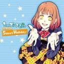うたの☆プリンスさまっ♪ささやきCD 〜Sweet Holiday〜/ドラマ[CD]【返品種別A】