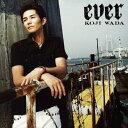 藝術家名: Wa行 - ever/和田光司[CD]【返品種別A】