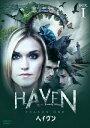 【送料無料】ヘイヴン DVD-BOX1/エミリー・ローズ[DVD]【返品種別A】