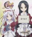 【送料無料】11eyes 5 スタンダード版/アニメーション[Blu-ray]【返品種別A】
