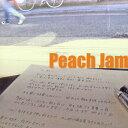 艺人名: Ha行 - 手紙/Peach Jam[CD]【返品種別A】