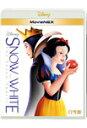 【送料無料】白雪姫 MovieNEX/アニメーション[Blu-ray]【返品種別A】