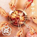 Idol Name: Ya Line - 【送料無料】[枚数限定][限定盤]桜(初回生産限定盤A)/夢みるアドレセンス[CD+Blu-ray]【返品種別A】