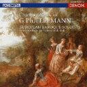 Composer: Ta Line - テレマン:室内楽作品集/ヨーロッパ・バロック・ソロイスツ[CD]【返品種別A】