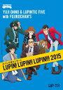 【送料無料】ルパン三世コンサート 〜LUPIN! LUPIN!! LUPIN!!! 2015〜/Yuji Ohno & Lupintic Five with Fujikochan's[Blu-ray]【返品種別A】