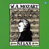 500莫扎特6 宽敞舒适地莫扎特/作品(古典音乐)[CD]【退货类别A】[500モーツァルト6 ゆったりモーツァルト/オムニバス(クラシック)[CD]【返品種別A】]