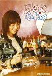 Short Cakes/相武紗季[DVD]【返品種別A】