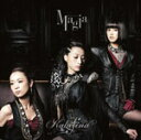 Magia/Kalafina[CD]通常盤【返品種別A】