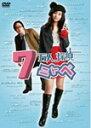 �y���������z[��������]7���l�T��j�g�x/���ߎ���[DVD]�y�ԕi���A�z