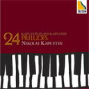 Composer: Ka Line - カプースチン:24の前奏曲/カプースチン(ニコライ)[CD]【返品種別A】