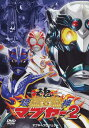 CD, DVD, 乐器 - 琉神マブヤー 2(ターチ)/翁長大輔[DVD]【返品種別A】