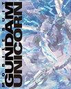 【送料無料】 限定版 先着特典付 機動戦士ガンダムUC Blu-ray BOX Complete Edition【初回限定生産】/アニメーション Blu-ray 【返品種別A】