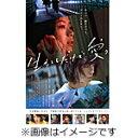 【送料無料】生きてるだけで、愛。通常版【Blu-ray】/趣里/菅田将暉[Blu-ray]【返品種別A】