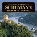 作曲家名: Sa行 - シューマン:交響曲第3番《ライン》他/オムニバス(クラシック)[CD]【返品種別A】