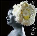 藝人名: G - ギラ山ジル子プロジェクトTWO/ギラ・ジルカ[CD][紙ジャケット]【返品種別A】