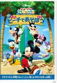 【送料無料】ミッキーマウス クラブハウス/ビーチであそぼう/子供向け[DVD]【返品種別A】