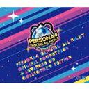【送料無料】「ペルソナ4 ダンシング・オールナイト」オリジナル・サウンドトラック-ADVANCED CD付 COLLECTOR'S EDITION-/ゲーム・ミュージック[CD]【返品種別A】