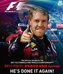 【送料無料】2011 FIA F1世界選手権総集編 完全日本語版 BD/モーター・スポーツ…...:joshin-cddvd:10329777