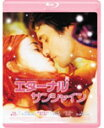 エターナル・サンシャイン/ジム・キャリー[Blu-ray]【返品種別A】