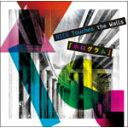 [枚数限定][限定盤]ホログラム(初回生産限定盤)/NICO Touches the Walls[CD+DVD]