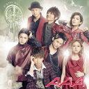 【送料無料】Eighth Wonder/AAA[CD]【返品種別A】