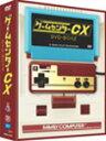 【送料無料】ゲームセンターCX DVD-BOX 2/有野晋哉[DVD]【返品種別A】