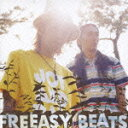 Positive Vibration/FREEASY BEATS[CD+DVD]【返品種別A】